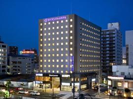 仙台大和鲁内酒店, 仙台