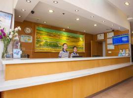 7天连锁酒店泰安火车站校场街店,位于泰安的酒店