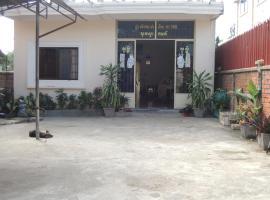 Tit Kea 168 Guesthouse