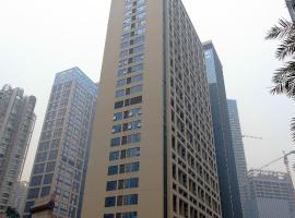 喜运服务公寓(保利中达广场店)