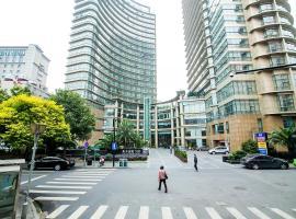 杭州西湖柒号酒店式公寓(西湖店)
