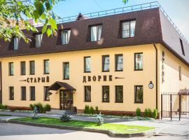斯塔瑞德沃瑞克酒店