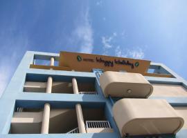石垣幸福假日酒店, 石垣岛