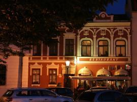 克罗梅日什卓越餐厅酒店