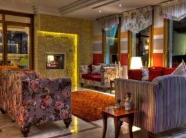 树妖酒店, 瑙萨玛西亚斯