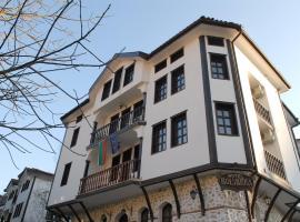 博尔亚卡酒店