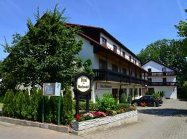 布赫瓦尔德酒店