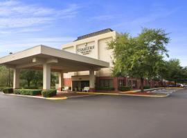 卡尔森杰克逊维尔I-95南江山旅馆