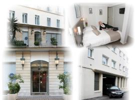 卢浮宫酒店