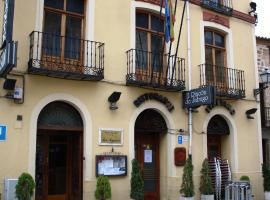 圣塞贡多格兰旅馆