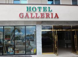 塞班画廊酒店