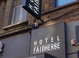 费代尔布酒店