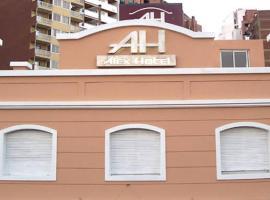 艾历克斯酒店