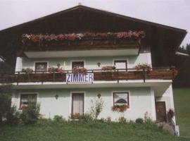 普利瓦梅安娜丽丝酒店