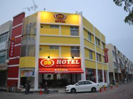 DR槟城酒店