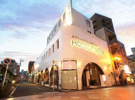 宫崎一区酒店,位于宫崎的酒店