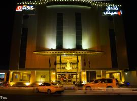 Oasis Najran Hotel