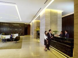 One Farrer Hotel (SG Clean, Staycation Approved),位于新加坡慕达发购物中心附近的酒店