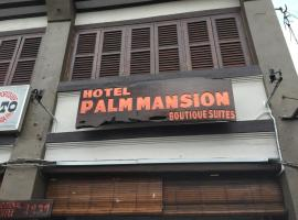 椰林寓精品酒店