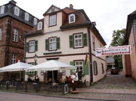 荷兰人饭店酒店