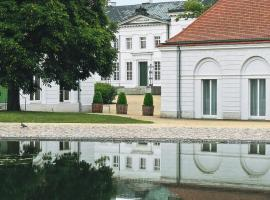 新哈登贝格施洛斯酒店
