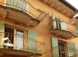马里波萨公寓