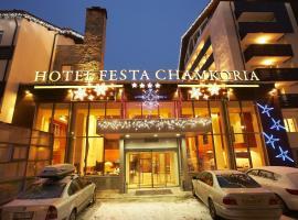 费斯塔恰姆考利亚酒店
