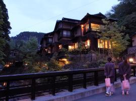 富士屋旅馆