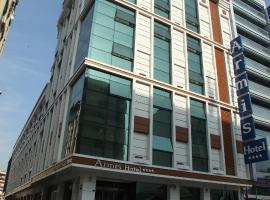 阿蜜斯酒店