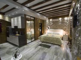 多米纳别墅酒店,位于斯普利特的公寓
