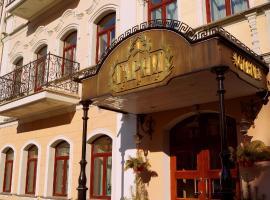加尔尼酒店