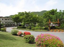 箱根高原酒店