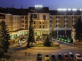 克罗亚纳奥尔酒店