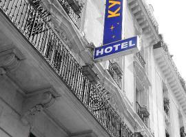 基里亚德意大利格贝林十三酒店