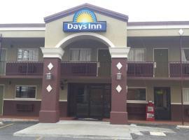 戴斯温泉酒店