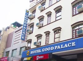 优质宫殿酒店