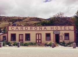 卡德罗纳酒店