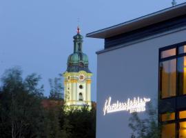 福斯登费尔德酒店