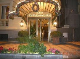 米拉玛尔酒店