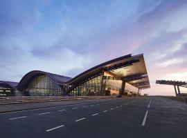 羚羊机场酒店 - 仅限转机