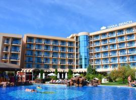 迪亚娜海滩酒店-全包