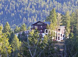 雷弟母木屋酒店