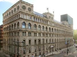 曼彻斯特市中心大不列颠酒店