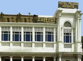 皇宫高地酒店