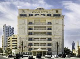 亚当斯酒店