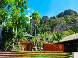 莱利阿旺塔度假村