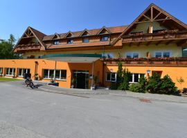 安格勒霍夫酒店