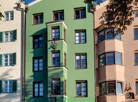 因斯布鲁克施瓦泽布尔城市酒店
