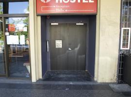 EBS悉尼旅馆