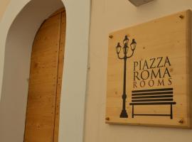 罗马广场度假屋, 贝内文托